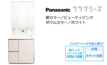 Panasonic GD-07C