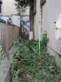 ガス給湯器取替工事 千葉県千葉市 GRQ-2050AX BL