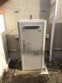 給湯器取替・ガス配管取替・暖房配管閉栓 兵庫県神戸市西区 RUF-E2405AW