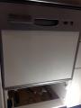 ビルトイン食器洗い乾燥機 茨城県日立市 RKW-403C-SV