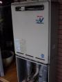 ガス給湯器取替工事 神奈川県相模原市中央区 GT-2450SAWX-2BL-set-13A