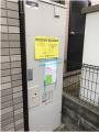 蛇口 洗面化粧台 エコキュート取替工事 神奈川県秦野市 SRT-S373U-setR