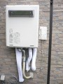 ガス給湯器取替工事 千葉県流山市 RUF-A2405SAW-A-13A
