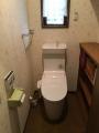 トイレ取替工事 埼玉県さいたま市緑区 XCH3013WST