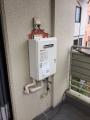 ガス給湯器取替工事 千葉県成田市 GQ-1639WS-set-13A