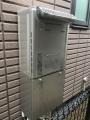 ガス給湯器取替工事 兵庫県神戸市灘区 RVD-E2405AW2-1-A-set-13A