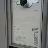ガス給湯器取替工事 鹿児島県鹿児島市 RUFH-A2400SAT-13A