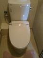 トイレ取替工事 静岡県静岡市葵区 YBC-ZA10PM-YDT-ZA180PM-BN8