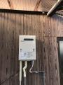 ガス給湯器取替工事 三重県松阪市 GQ-2039WS-1-set-LPG