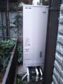 電気温水器取替工事 埼玉県さいたま市桜区 SRT-J37CD5-set