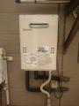 ガス給湯器取替工事 東京都北区 kouji06