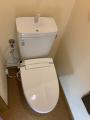 トイレ取替工事 神奈川県相模原市南区
