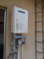 ガス給湯器取替工事 福岡県北九州市小倉北区 RUX-A1015W-E-13A