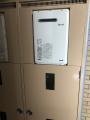 ガス給湯器取替工事 奈良県奈良市