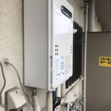 ガス給湯器 瞬間湯沸かし器取替工事 大阪府堺市堺区