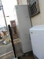 エコキュート取替工事 福岡県中間市 EQN46UFV-set