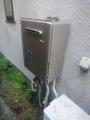 ガス給湯器取替工事 東京都品川区 RUF-E1615SAW-A-13A